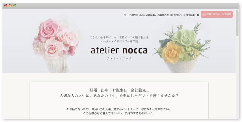 nocca_01